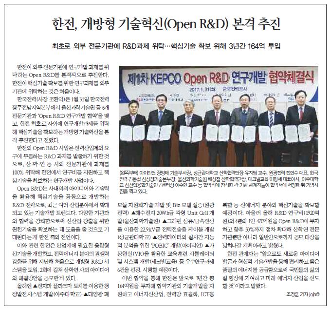 신문보도.png