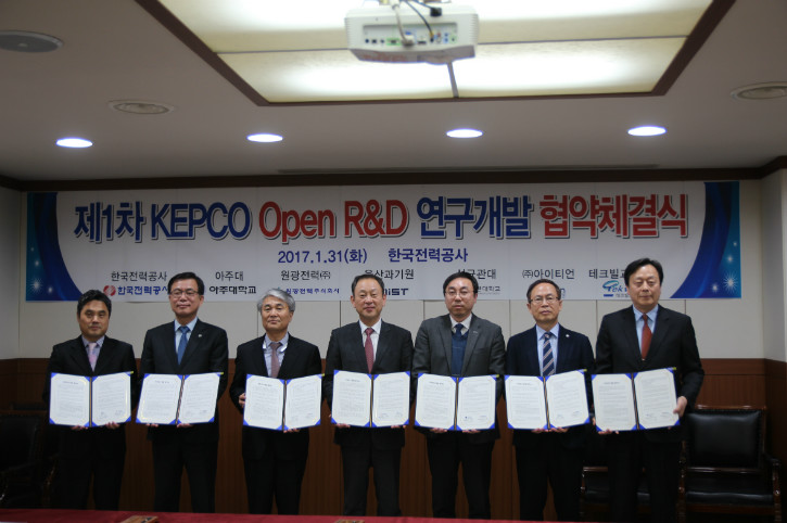 사진1. Open R&D 연구개발 협약체결식 (1).JPG